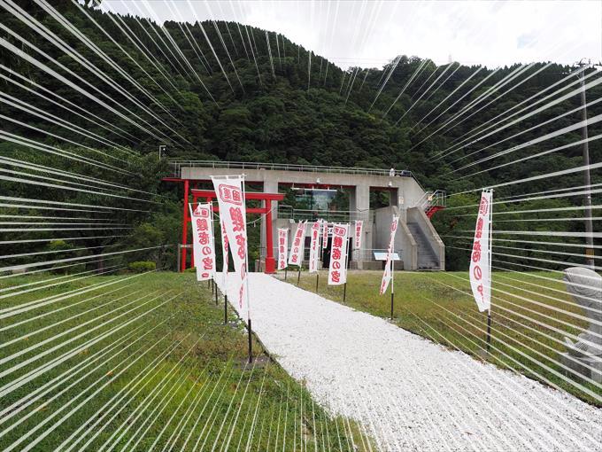 鯉恋の宮で恋を成就せよ!初デートは庄川水記念公園の名所へGO