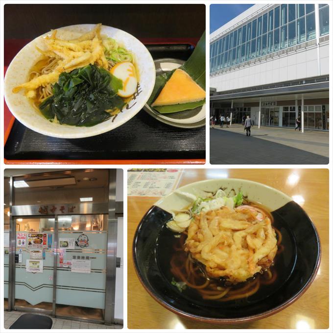 富山駅のファストフード『立山そば』と『越中そば』を食べ比べてみた