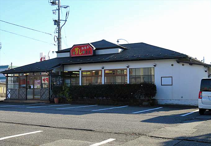 【閉店】魚津市の『○る鮮魚亭 おすしやさん 魚津店』に行ってみた