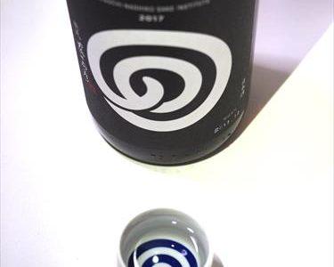 日本酒の神様復活!農口尚彦研究所のお酒を飲んでみた正直な感想