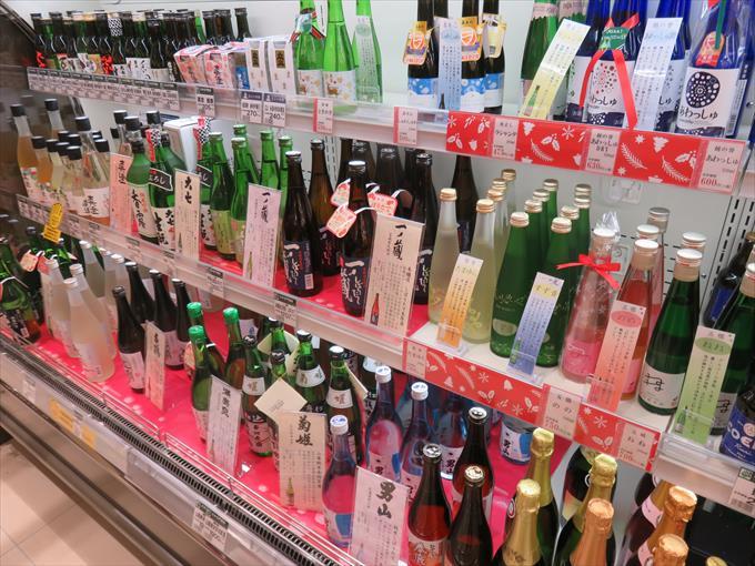 フレッシュ佐武の日本酒