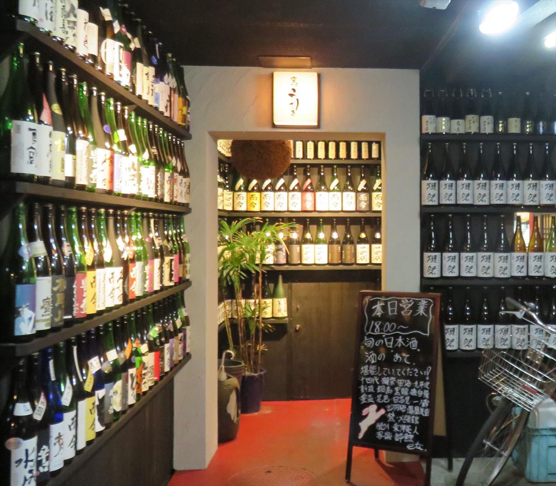 富山駅前で全国の日本酒が豊富に揃っているおすすめの居酒屋3店!