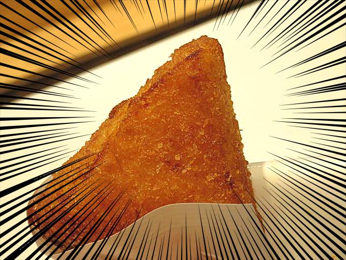 富山県民としては心中複雑な『ます寿司フライ』を食べてみた