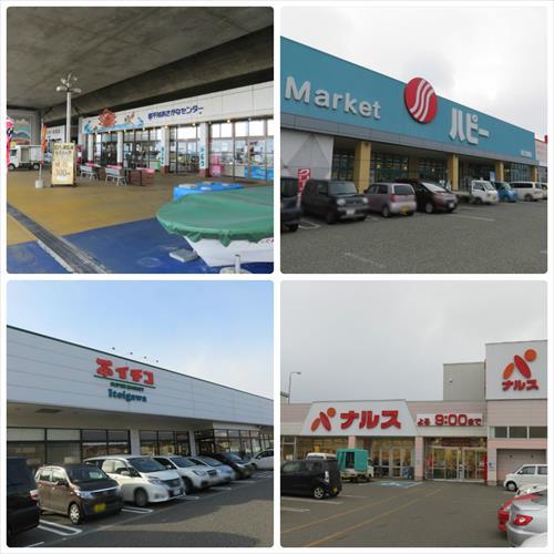 富山から東へ直進行軍!魅力あふれる糸魚川市のスーパー巡り