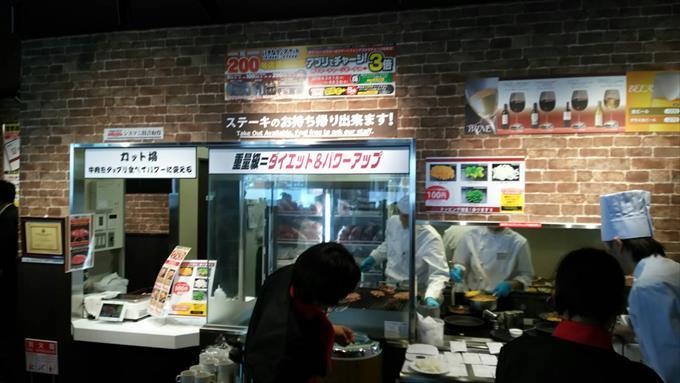 いきなり!ステーキ調理場