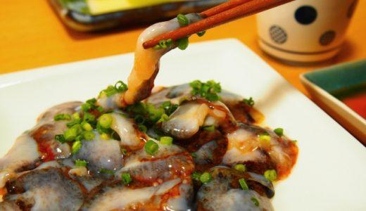 なぜ日本人はこれを食べよう・作ろうと思ったのか気になるランキング