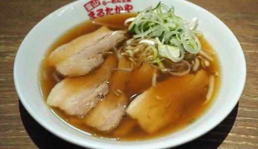富山駅前限定!地元民が行くおすすめのラーメン6店