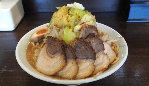 麺屋ひろまるで北陸初の二郎インスパイア系『でかまる』を食す!