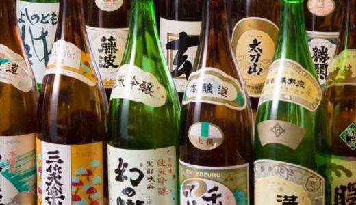 富山県内で日本酒にこだわった酒屋のご紹介