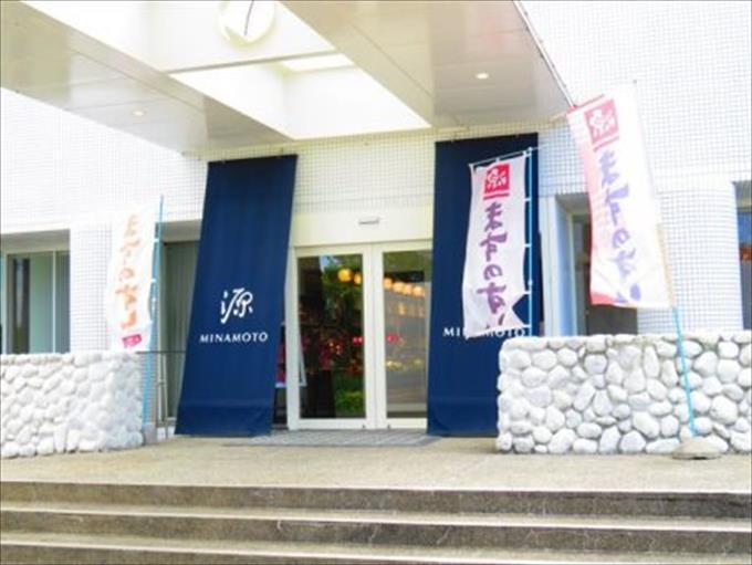 ますのすしミュージアムの入り口
