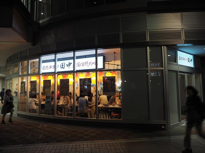 名物串カツ田中の店舗外観