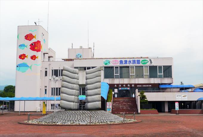 魚津水族館の外観