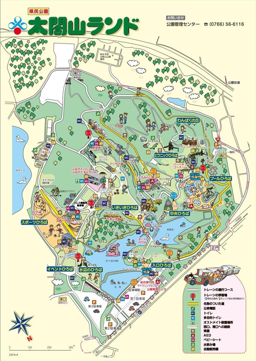 太閤山ランド内の地図
