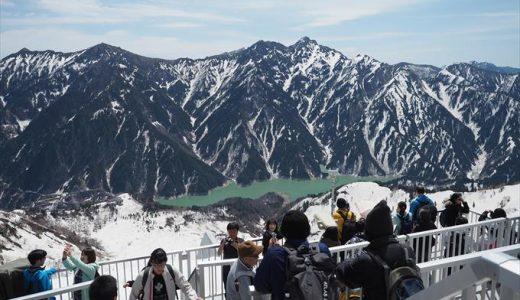 【黒部ダム】年間100万人!立山黒部アルペンルートの壮大な魅力に迫る