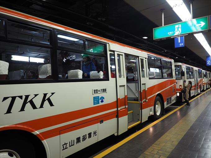 立山トロリーバスの車両