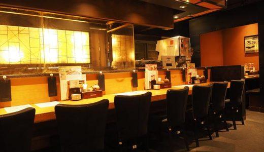 【高田屋】昼は蕎麦ランチ、夜は蕎麦居酒屋で名物そば刺しを満喫する