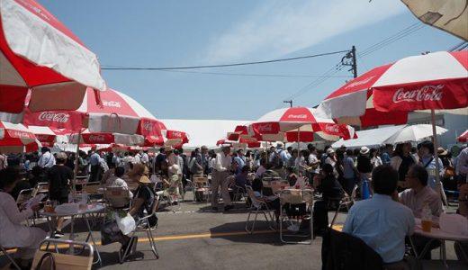 富山の酒と食の祭典「バッカスとやま2018」に行ってきた
