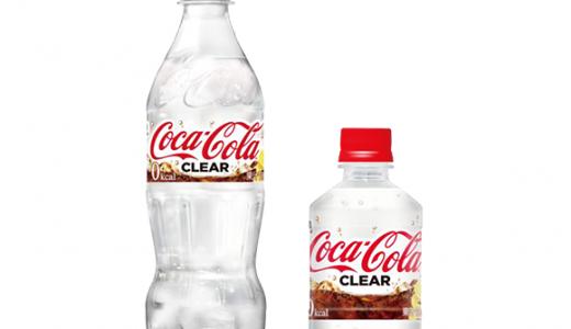 【話題】無色透明なコカコーラクリアはサイダー以上コーラ未満だった