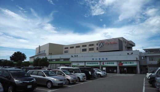 【富山競輪場グルメ】休日に食べ歩く魅惑の競輪場グルメ特集