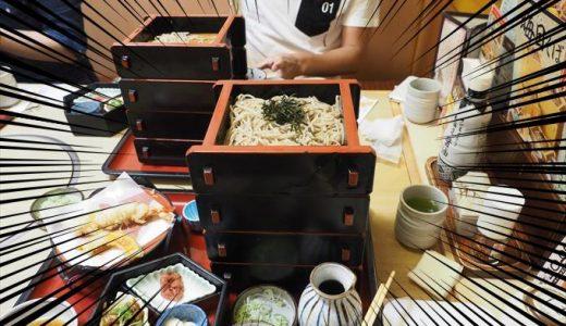 【サガミ】夢の蕎麦食べ放題「晦日そば」を全力で試してみた結果 by チーム激安王