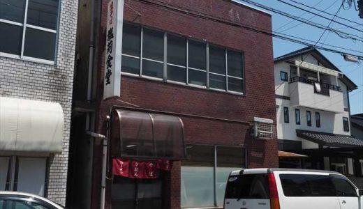 【塩苅食堂】これぞThe昭和の食堂!あっさり手打ちラーメンに浸るべし