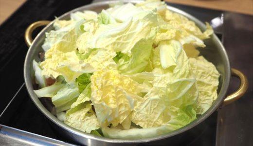 【さぶろうべい】鍋?焼き肉?すき焼き?とり白菜鍋の不思議な魅力