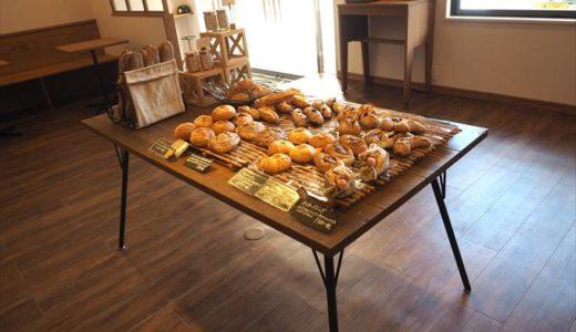 高岡市の山町筋から食べ歩き!昆布締め~パン~抹茶ソフト