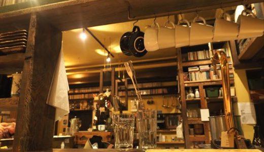 隠れ家的日本酒バー「DOBU6(どぶろく)」へ久々に立ち寄ってみた