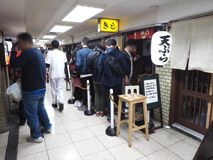 きじ総本店行列