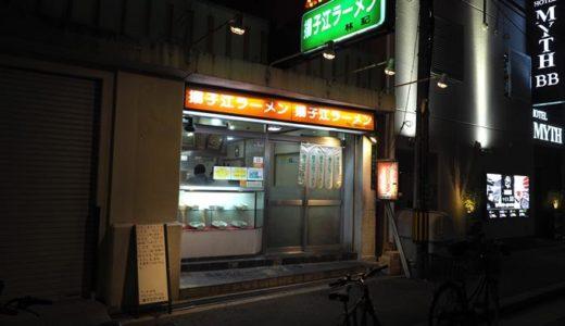 大阪は本当に薄味好み!?薄味の極地「楊子江ラーメン 林記」を食す