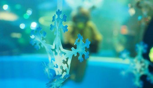 不思議かわいく怖くて楽しい「魚津水族館」の衝撃シーンBEST10!