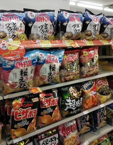 ポテチ富山ブラックラーメン味の販売