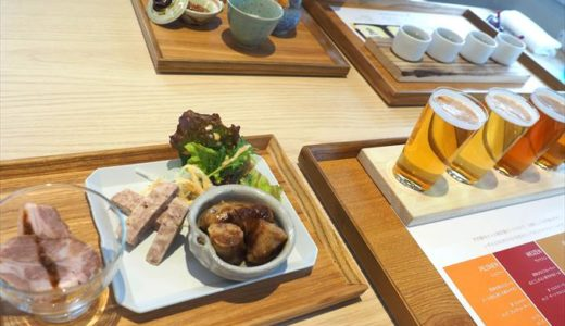 【MUROYA】地酒&ビール4種飲み比べと日替わりおつまみが最高すぎた