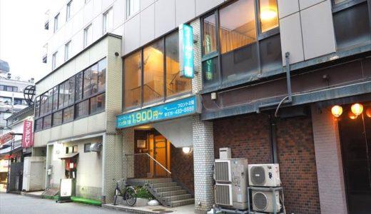 【ウィークリー翔】富山駅前に県内最安1泊1,900円!和室の大部屋は二次会にも最適