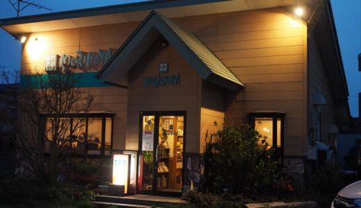 【近代食堂MORINOYA】気軽にお腹いっぱい洋食が食べられる老舗の人気店