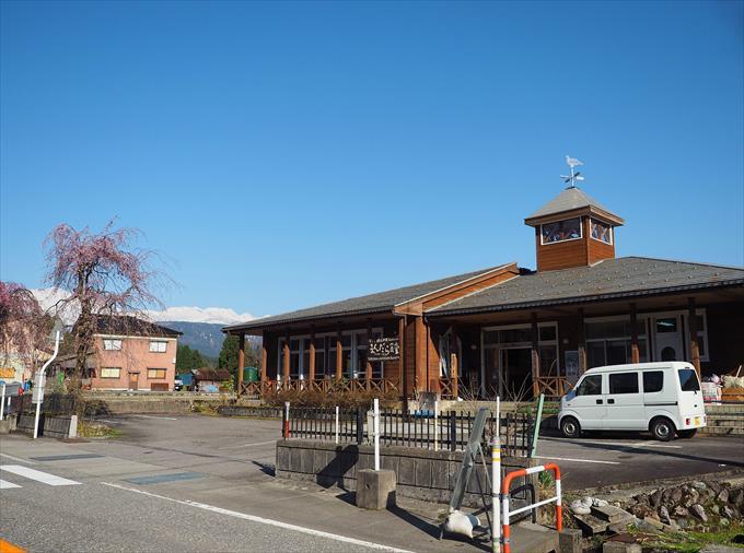 町 ランチ 立山 立山町のHealthian
