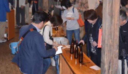 【若鶴か皇国晴か】R1年5月25日(土)開催の酒蔵のお祭りを見逃すな