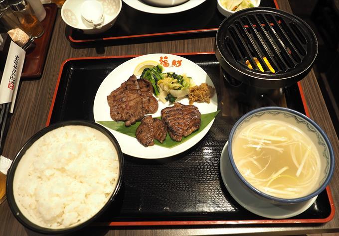 仙台牛たん福助 牛たんコンビ定食