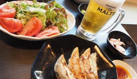 【オリオン餃子富山駅前店】こだわり餃子と大満足の3,000円コース