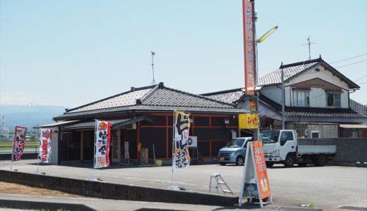 【台湾菜館 任海酒場】ついに富山にもベトコンラーメン登場!