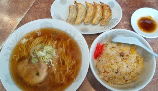 【中華レストラン大三元】サービスランチが真に出血大サービスすぎる件