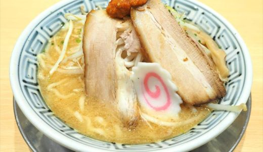 【ちゃーしゅうめん武蔵】新潟で人気の「から味噌ラーメン」は雪国の味