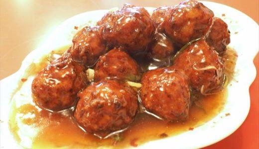 【蘭蘭】「世界一美味しい」と評判の肉だんごを味わってきた