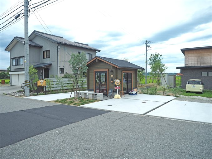 ひみつカレー古沢店遠方からの撮影
