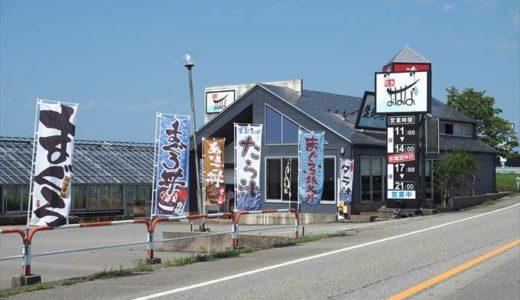 【おはな食堂】魚津・黒部・生地の漁港とれたての魚が堪能できるお店