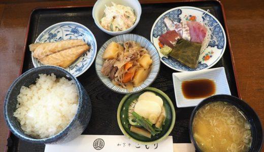 【和食亭こもり】日替わり定食もおすすめ!富山の幸を堪能しよう
