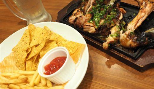 【ミライザカ】150分飲み放題つき3,000円のコースでお腹いっぱい