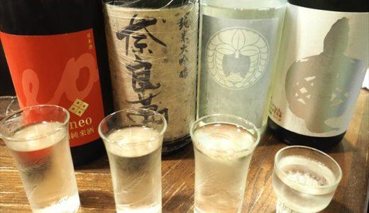 【居酒屋大ちゃん】ビギナーもマニアも楽しい日本酒のパラダイス!