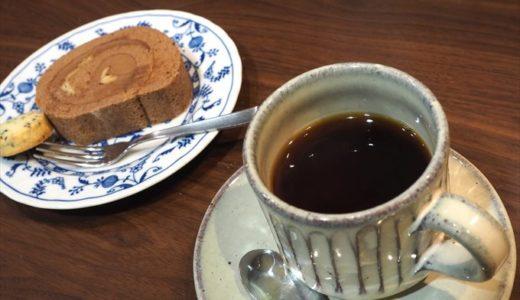 まめやコーヒーの美味さの秘訣は焙きたて挽きたて淹れたてにあり