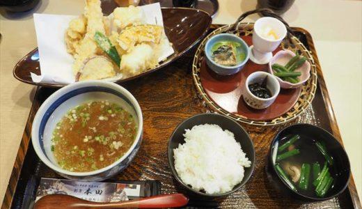 【割烹丸庄本田】100年続く割烹料理店の絶品「揚出し豆腐定食」
